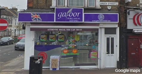 A picture of Gafoor's shop